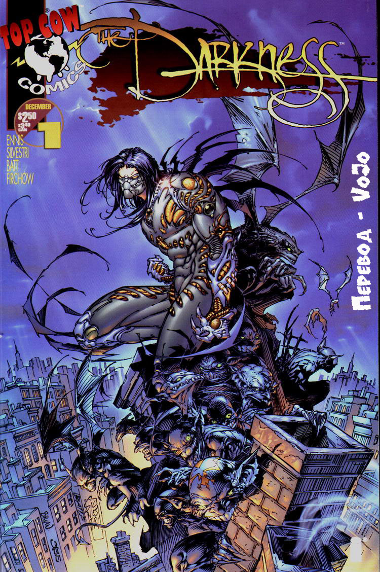 Комиксы Онлайн - Тьма (Даркнесс) том 1 - # 1 Большие перемены - Страница №1 - Darkness vol 1 - # 1