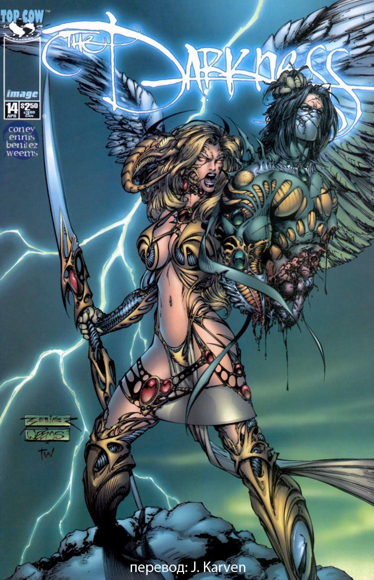 Комиксы Онлайн - Тьма (Даркнесс) том 1 - # 14 Темные сердца - часть четвёртая - Страница №1 - Darkness vol 1 - # 14 Hearts of Darcness