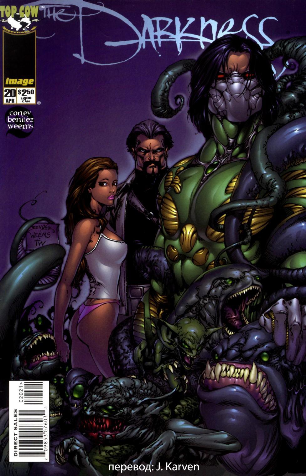 Комиксы Онлайн - Тьма (Даркнесс) том 1 - # 20 - Страница №1 - Darkness vol 1 - # 20